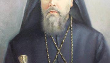 Sfântul Ierarh Dionisie Erhan – Episcopul Cetății Albe-Ismail